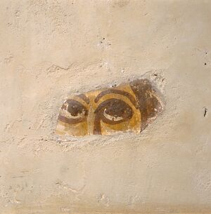 Fragment of wall painting, Wall Roman Site K981137